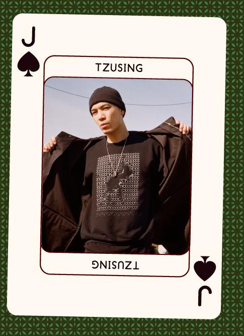 Tzusing 2017
