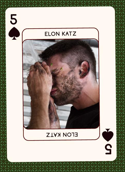 Elon Katz 2017