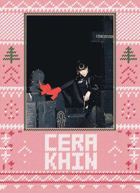 Cera Khin 2019
