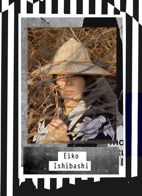 Eiko Ishibashi 2020
