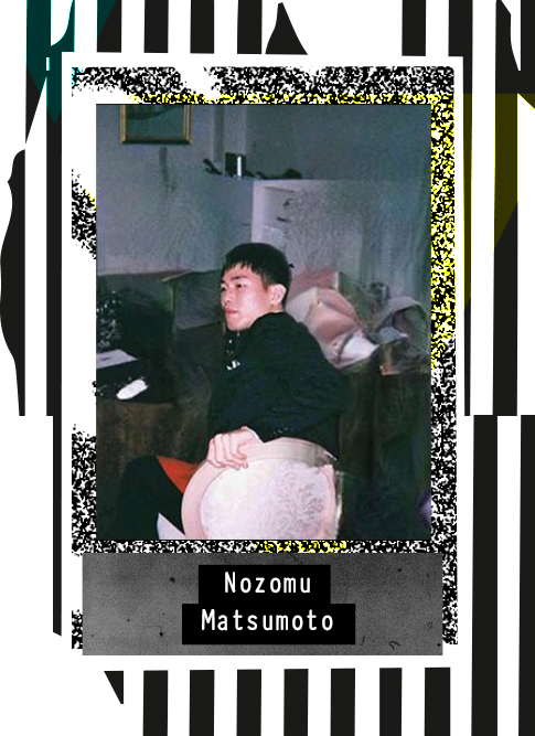 Nozomu Matsumoto 2020