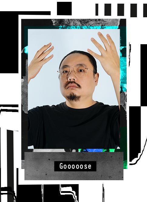 Gooooose 2020