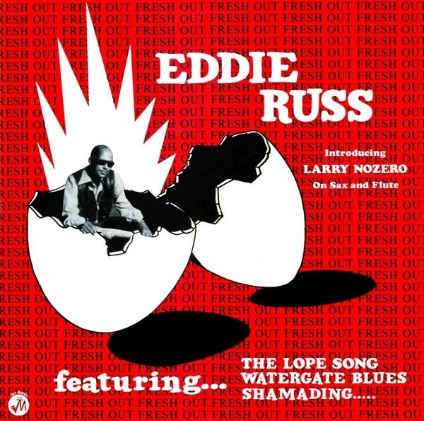 Us lp46 eddie russ cover