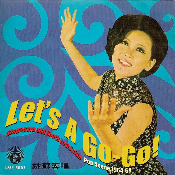 Various Silver Tortoise Lets A Go Go Singapore Southeast Asian Pop Scene 1964 69