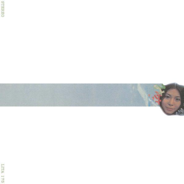 Lita175 hiresalbumcover 1280x1280