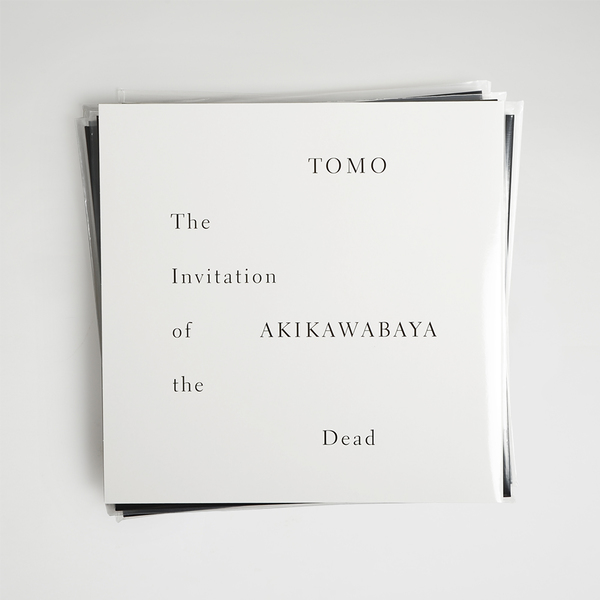 The invitation of the dead 4