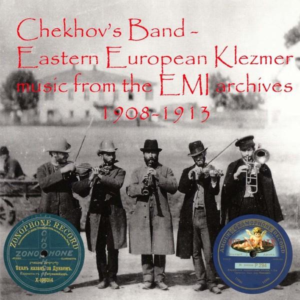 Chekovs band 1024x1024