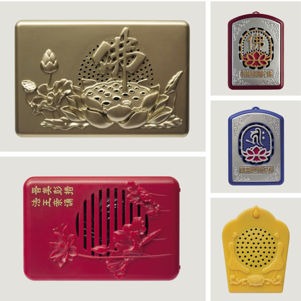 Chang fo ji buddha loops from china 1024x1024