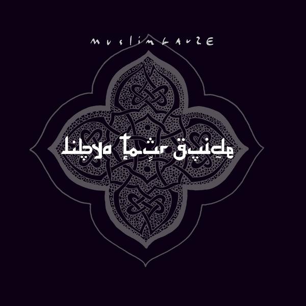Muslimgauze libyatourguide