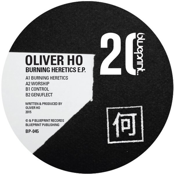 Oliverho