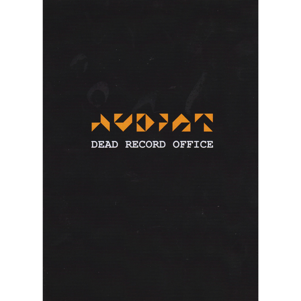 Deadrecordoffice