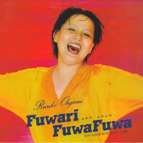 Fuwarifuwa