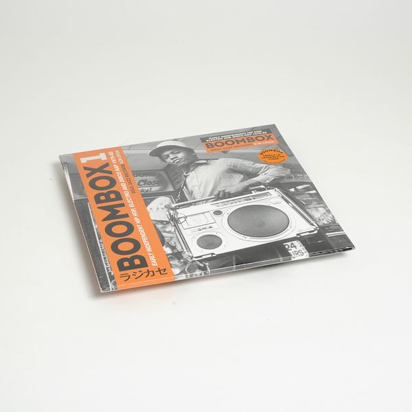 Boombox1vinyl front