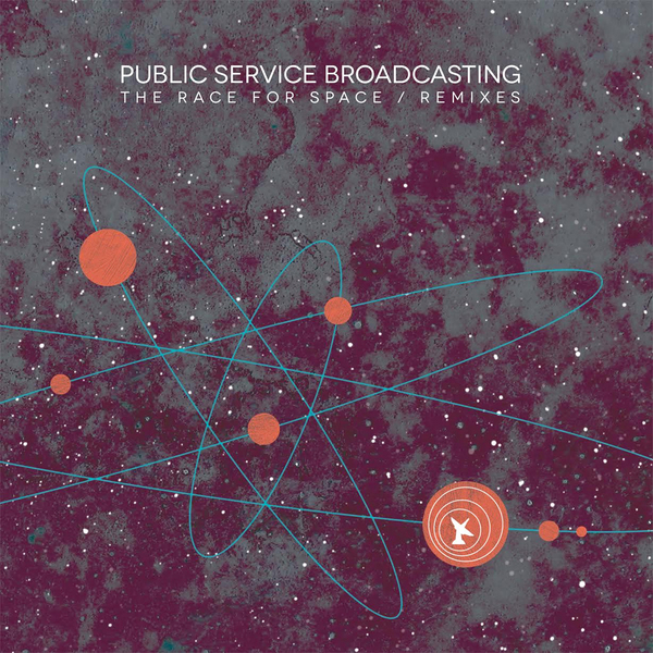 Publicservice spaceremixes