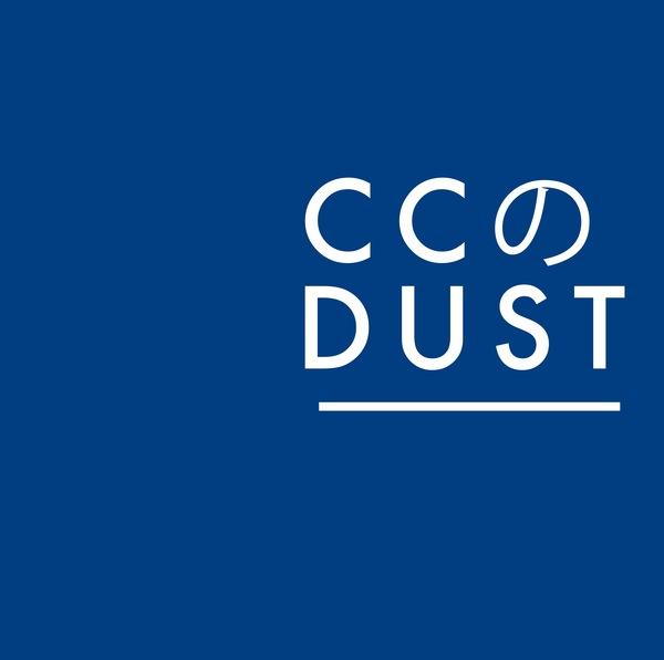 Cc dust packshot