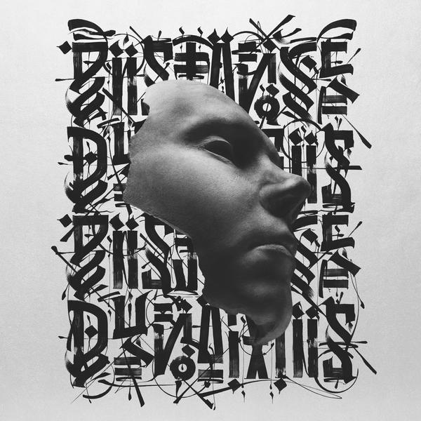 Distance dynamis artwork