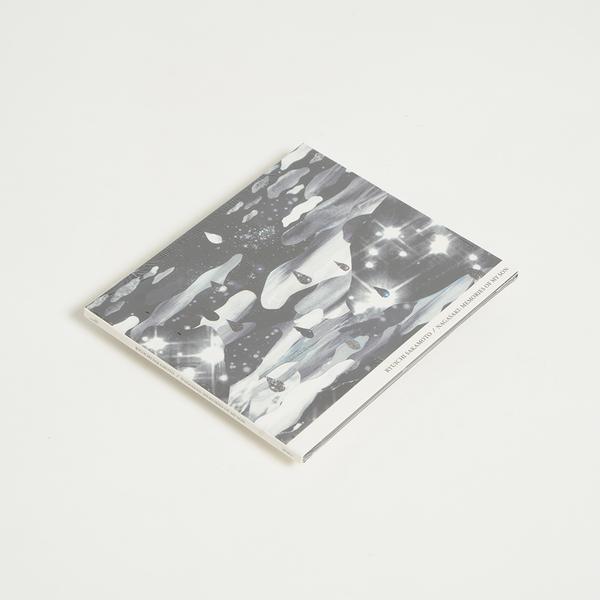 Nagasaki cd f
