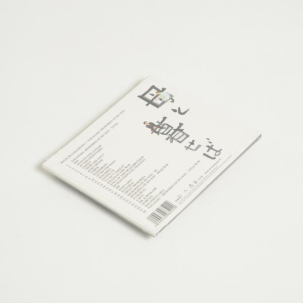 Nagasaki cd b