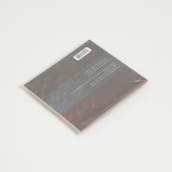 Aboatuponblood cd b