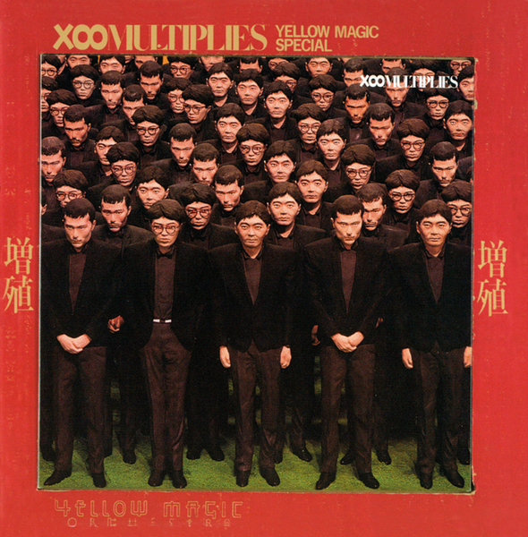 Ymo   x00 multiplies
