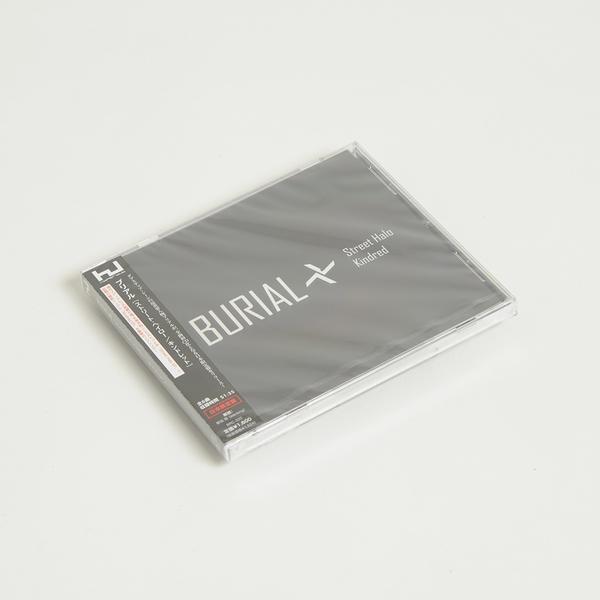 Burial cd f