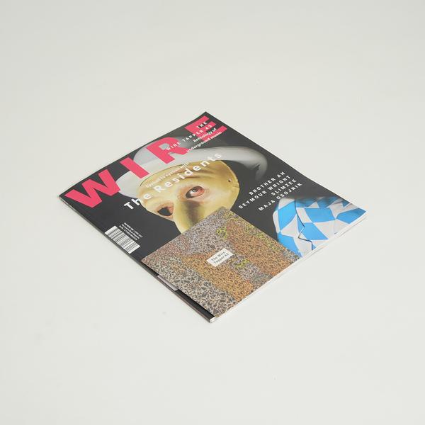 Wire398