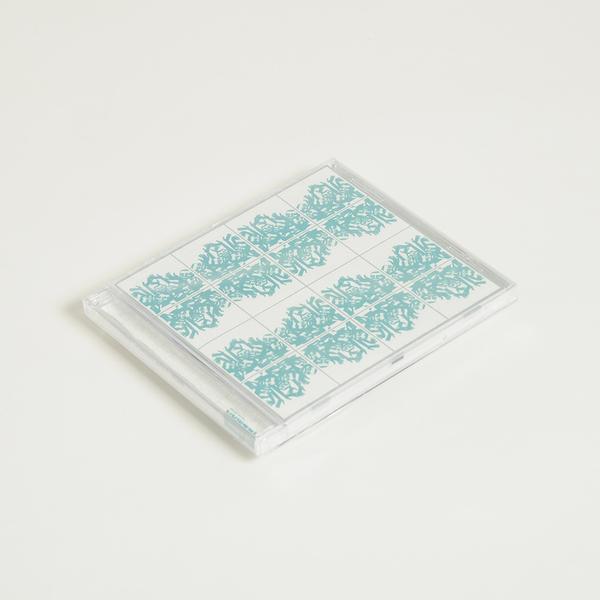 Spiritualjazz7 cd f