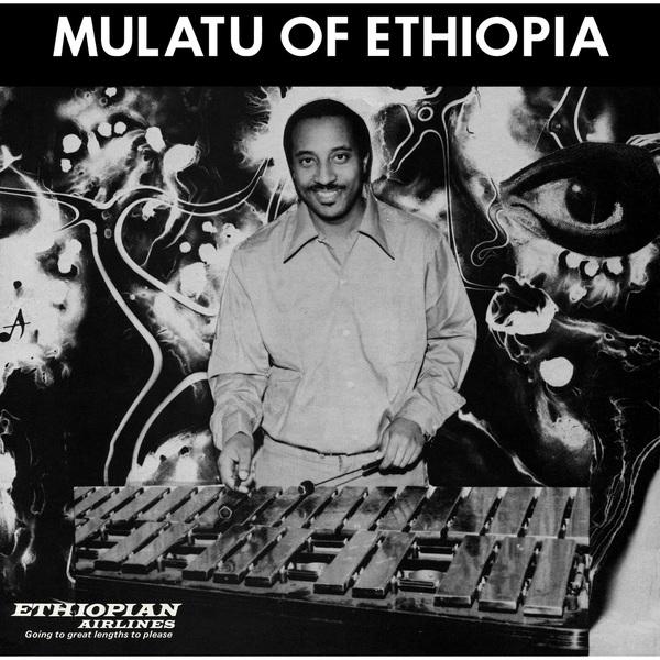 Mulatu ethiopiav