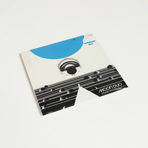 Moonduo occultarchivol2lp 01