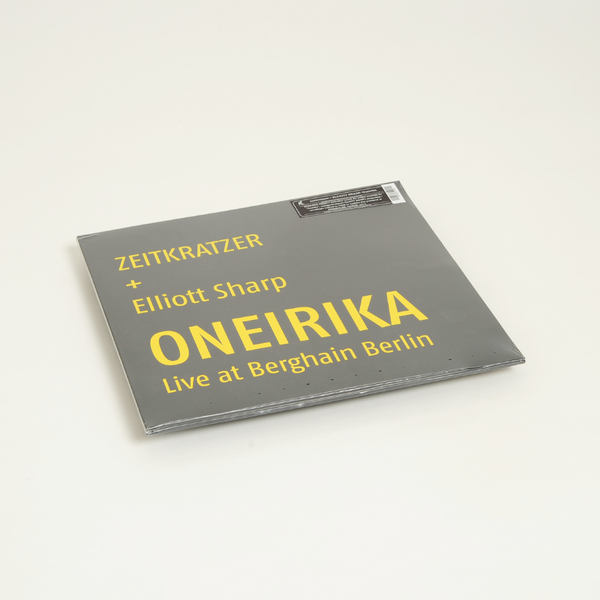 Oneirika f