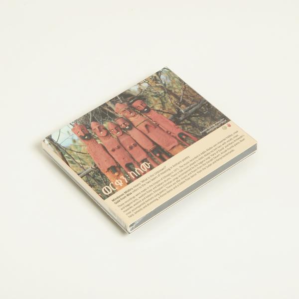 Urbantribal cd b