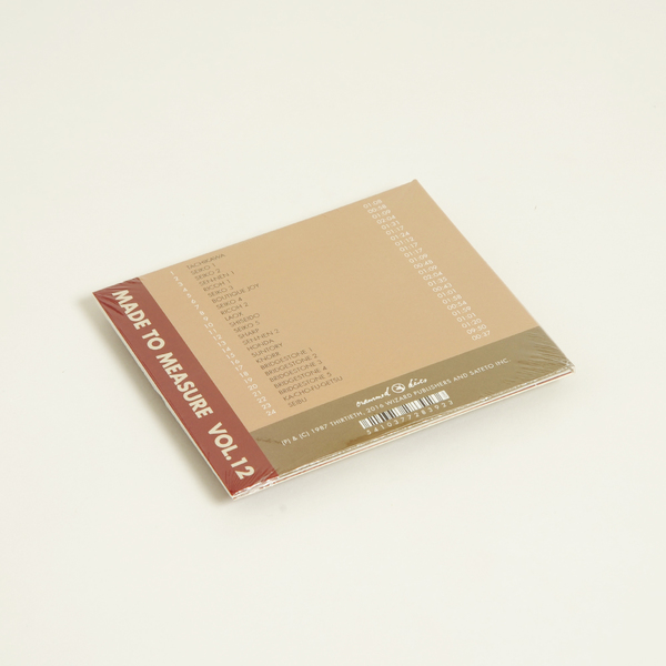 Musicforcom cd b