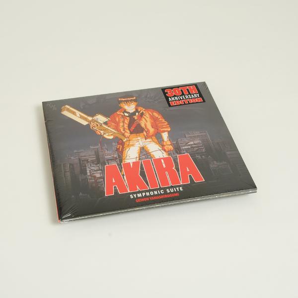 Akira f