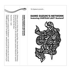 Damo suzuki apos s network chteau laut ausland
