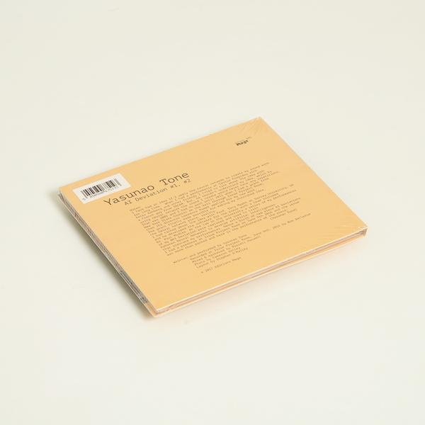 Yasunaotone cd b