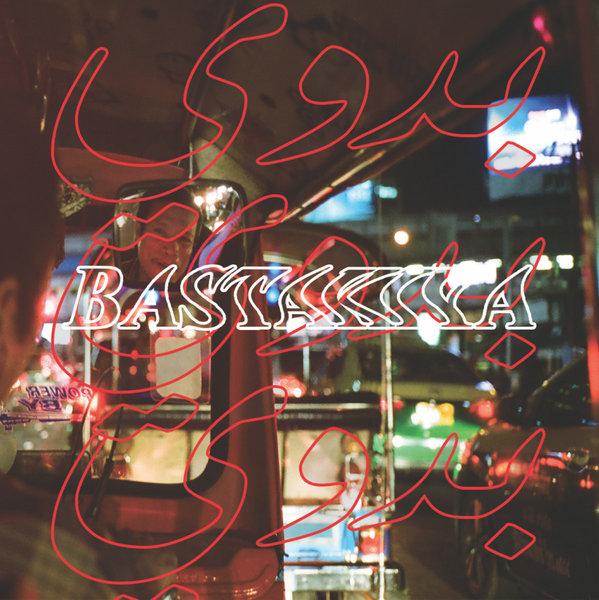 Bas002