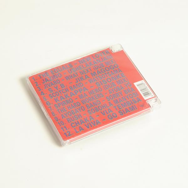 Pantsula cd b