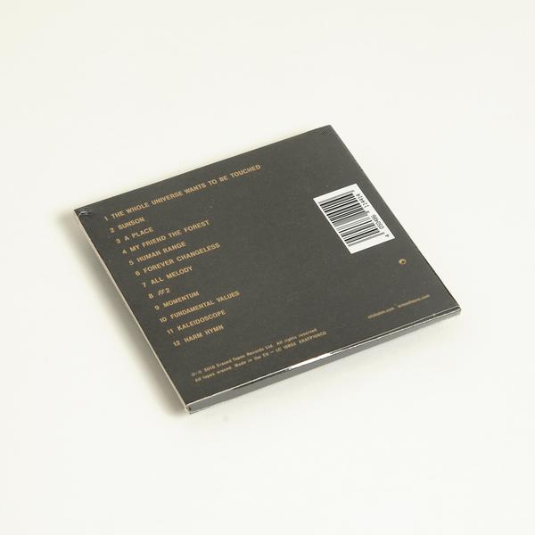 Allmelody cd b