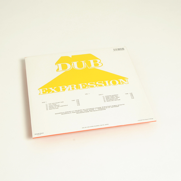 Dubexpression b