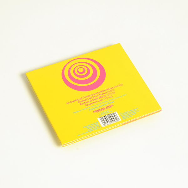 Spacemen3 cd b