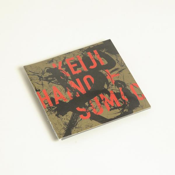 Keijihaino cd f
