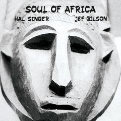 Halsinger soulofafrica