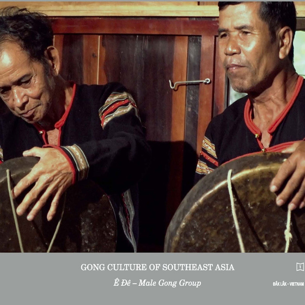 Gongculture