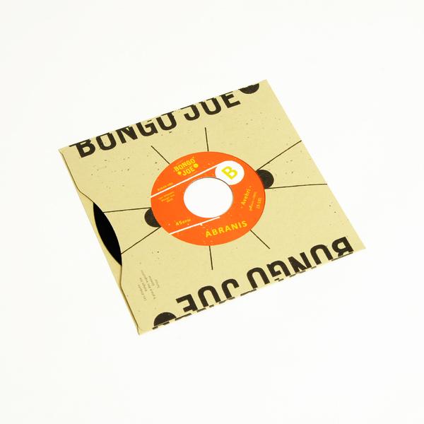 Bongjoe 7 b