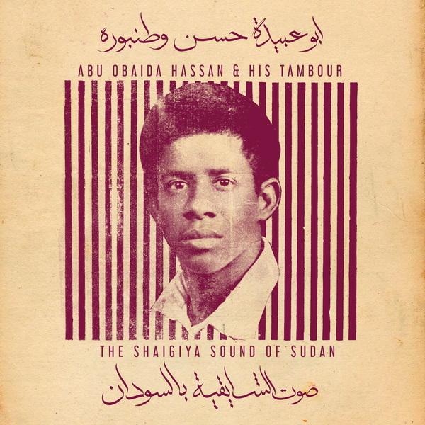 Abu obaida hassan abu obaida hassan his tambour the shaigiya sound of sudan