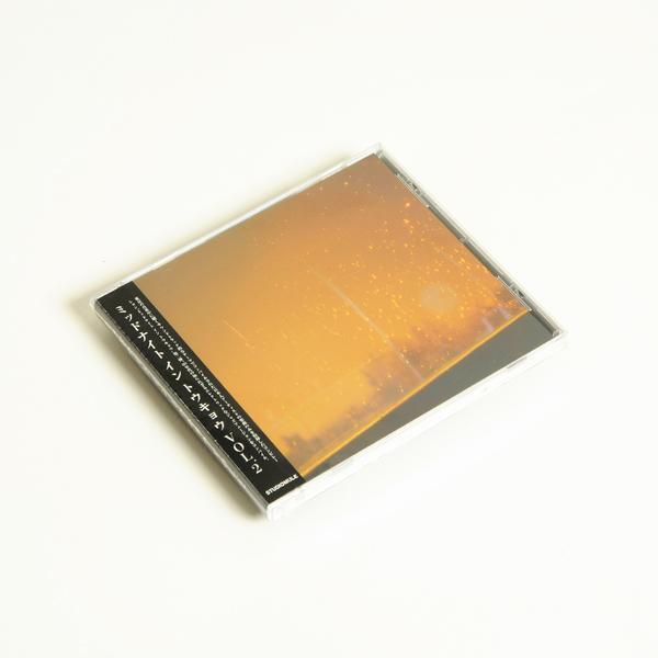 Midnightintokyo cd f