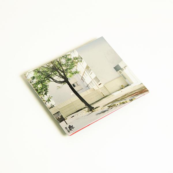 Helanahauff cd b