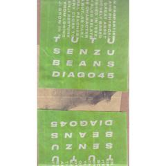 Diag045