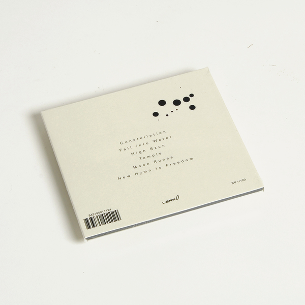 Szunwaves newhymn cd 02