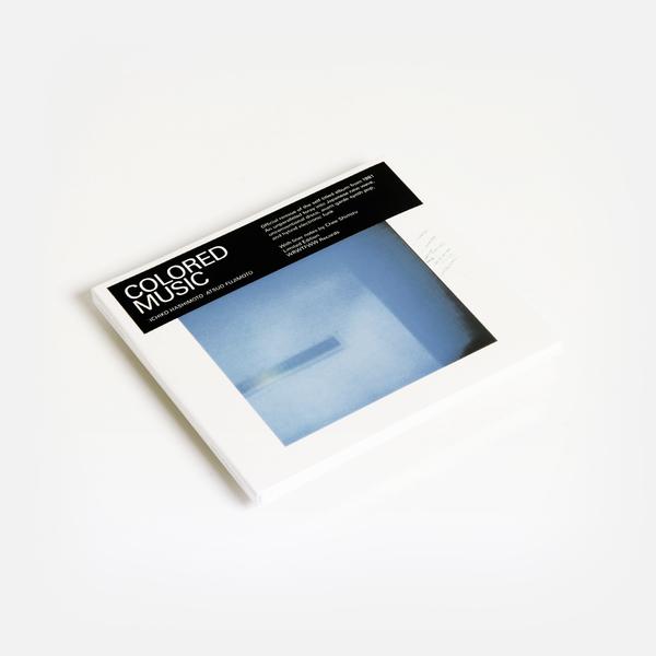 Coloredmusic cd f